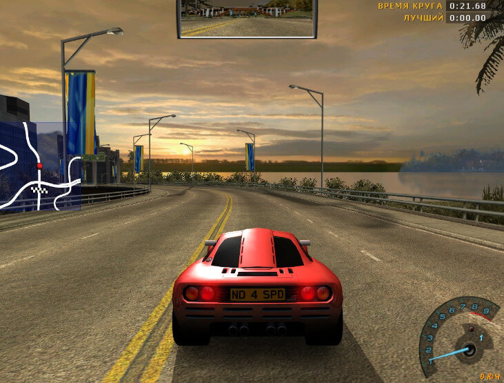 Need for speed mac download